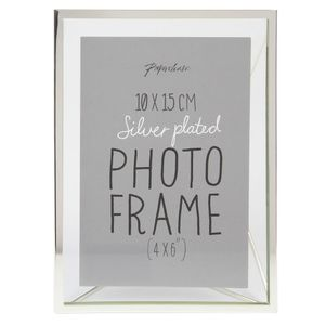 Vasto silver photo frame 4x6