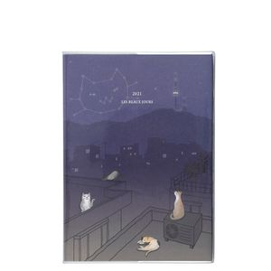 A5 Plastic Cats 2021 diary