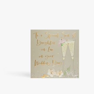Son and daughter in law wedding card main image