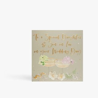 Daughter and son in law wedding card main image