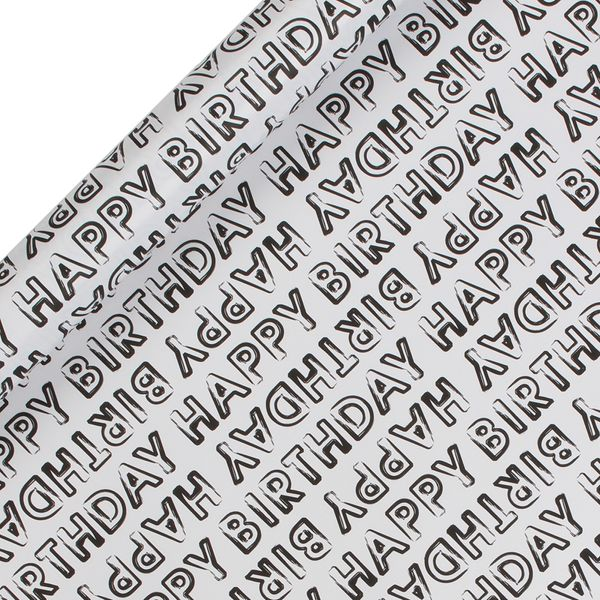 Monochrome happy birthday wrapping paper - 3m