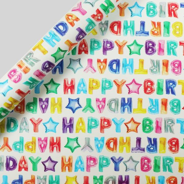 Multi birthday balloon wrapping paper - 3m