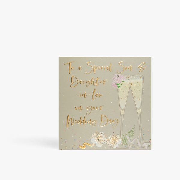Son and daughter in law wedding card