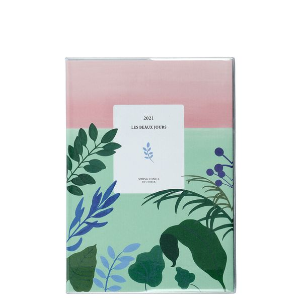 A5 Plastic Botanical 2021 diary